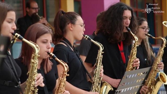 Διαδικτυακή Παρουσίαση Συνόλων του Μουσικού  Σχολείου Αργολίδας: «Ορχήστρα Πνευστών και Κρουστών» (βίντεο)