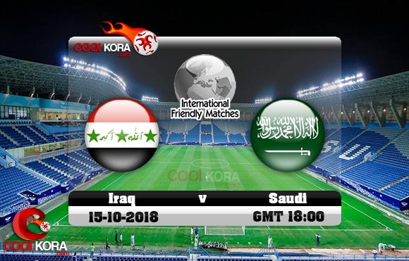 مشاهدة مباراة السعودية والعراق اليوم 15-10-2018 مباراة ودية