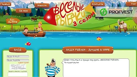 🥇Веселые рыбаки: обзор и отзывы о fun-fishermen.org [Кэшбэк 6% + Страховка 10 000 RUB]