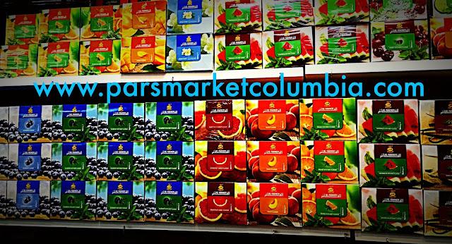 Wide Selection of Al Fakher Shisha at Pars Market Columbia Howard County Maryland 21045