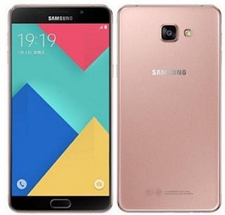 harga HP Samsung Galaxy A9 Pro 2016
