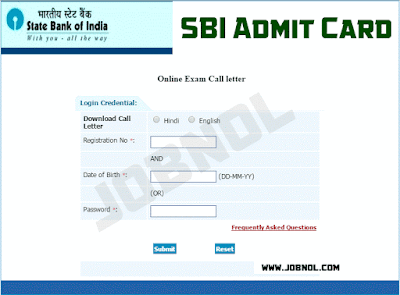 Downloading of SBI Call Letter/Hall Ticket