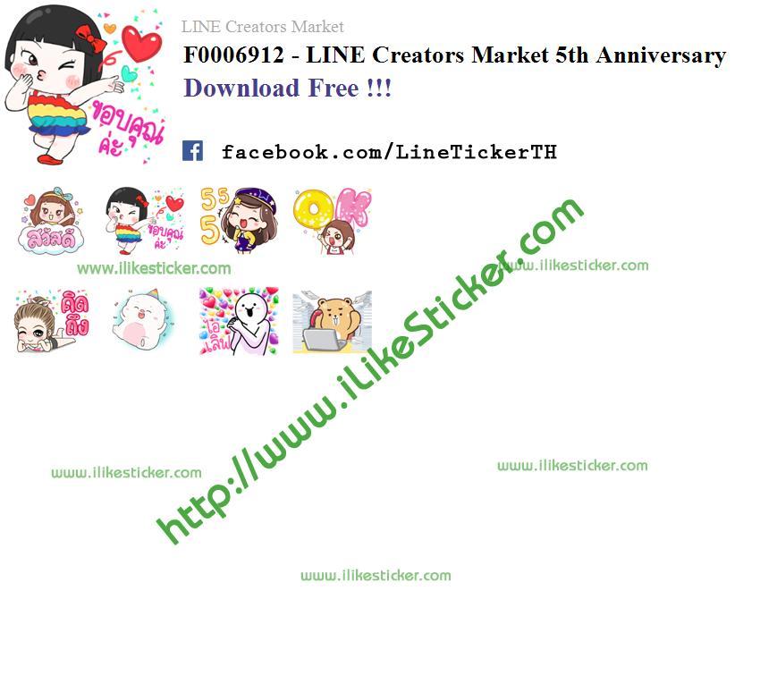 LINE Creators Market 5th Anniversary