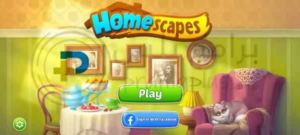 تسجيل الدخول لعبة Homescapes