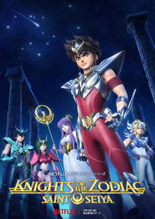 Knights of the Zodiac Dublado