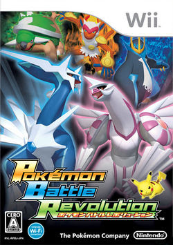 Pokemon battle revolution wii ntsc wbfs