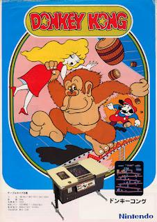 Flyer Donkey Kong, Japón, 1981