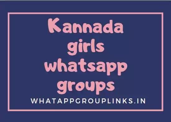 Kannada girls whatsapp group links 2020 | Active group links