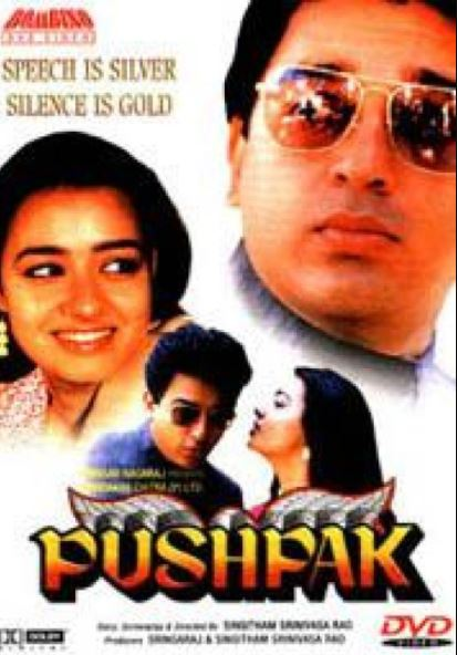 Best Hindi Comedy Movies
