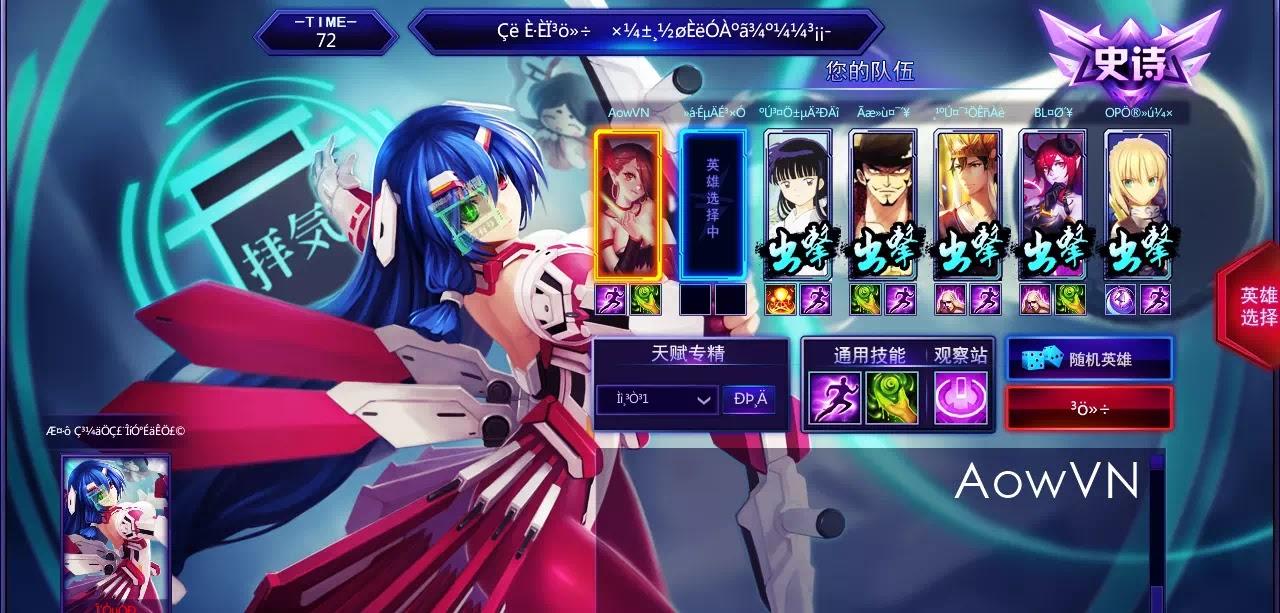300 heroes aowvn%2B%25284%2529 - [ PC ] 300 Heroes - Moba Anime Trên PC cực hay + Tool Fix Lag