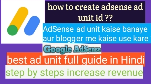 AdSense ad unit kaise banaye