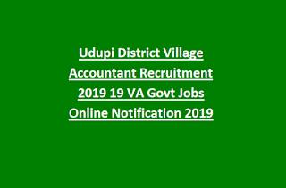 Udupi District Village Accountant Recruitment 2019 19 VA Govt Jobs Online Notification 2019