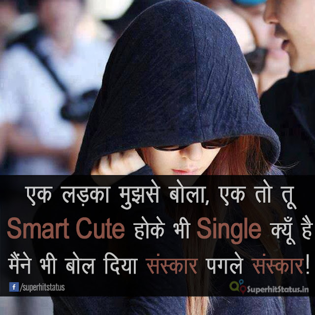 best attitude status for girls in hindi image Dp Urdu