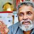 இலங்கைத் தேர்தல் யூன் 20ம் திகதி நடைபெறும்  ஆனால் நடைபெறாது!  பனங்காட்டான்