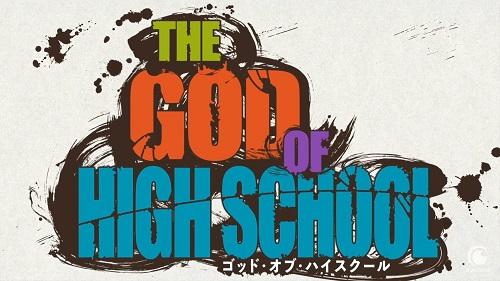 """""""The God of High School"""" Anime"""
