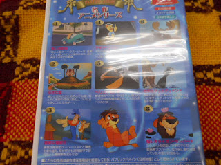 未使用品の名作アニメシリーズ10、青い自動車の内容写真です。