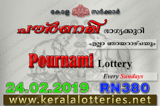 "keralalotteries.net, ""kerala lottery result 24 02 2019 pournami RN 380"" 24rd February 2019 Result, kerala lottery, kl result, yesterday lottery results, lotteries results, keralalotteries, kerala lottery, keralalotteryresult, kerala lottery result, kerala lottery result live, kerala lottery today, kerala lottery result today, kerala lottery results today, today kerala lottery result,24 02 2019, 24.02.2019, kerala lottery result 24-02-2019, pournami lottery results, kerala lottery result today pournami, pournami lottery result, kerala lottery result pournami today, kerala lottery pournami today result, pournami kerala lottery result, pournami lottery RN 380 results 24-02-2019, pournami lottery RN 380, live pournami lottery RN-380, pournami lottery, 24/02/2019 kerala lottery today result pournami, pournami lottery RN-380 24/02/2019, today pournami lottery result, pournami lottery today result, pournami lottery results today, today kerala lottery result pournami, kerala lottery results today pournami, pournami lottery today, today lottery result pournami, pournami lottery result today, kerala lottery result live, kerala lottery bumper result, kerala lottery result yesterday, kerala lottery result today, kerala online lottery results, kerala lottery draw, kerala lottery results, kerala state lottery today, kerala lottare, kerala lottery result, lottery today, kerala lottery today draw result"