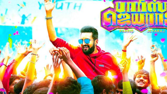 Parris Jeyaraj (2021) Full Movie Download Tamilrockers, Tamilgun & Movierulz || Parris Jeyaraj Full Movie Download Masstamilan