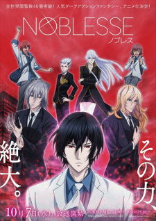 Noblesse Opening/Ending Mp3 [Complete]