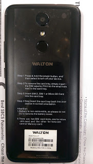 walton h7 flash file