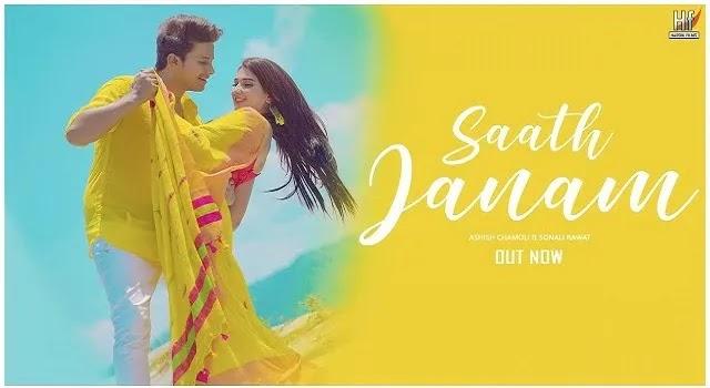 Saath Janam Song Mp3 Download - Ashish Chamoli, Astha Singh