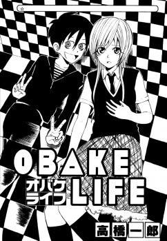 Obake Life Manga