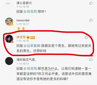 Xu Yanyu admits Feng Xinduo has more than 1 boyfriend