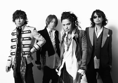L`arc~en~Ciel – Driver's High Lyrics