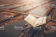 Quraan k Baad Kisi or Kitab ki Zaroorat na Hona