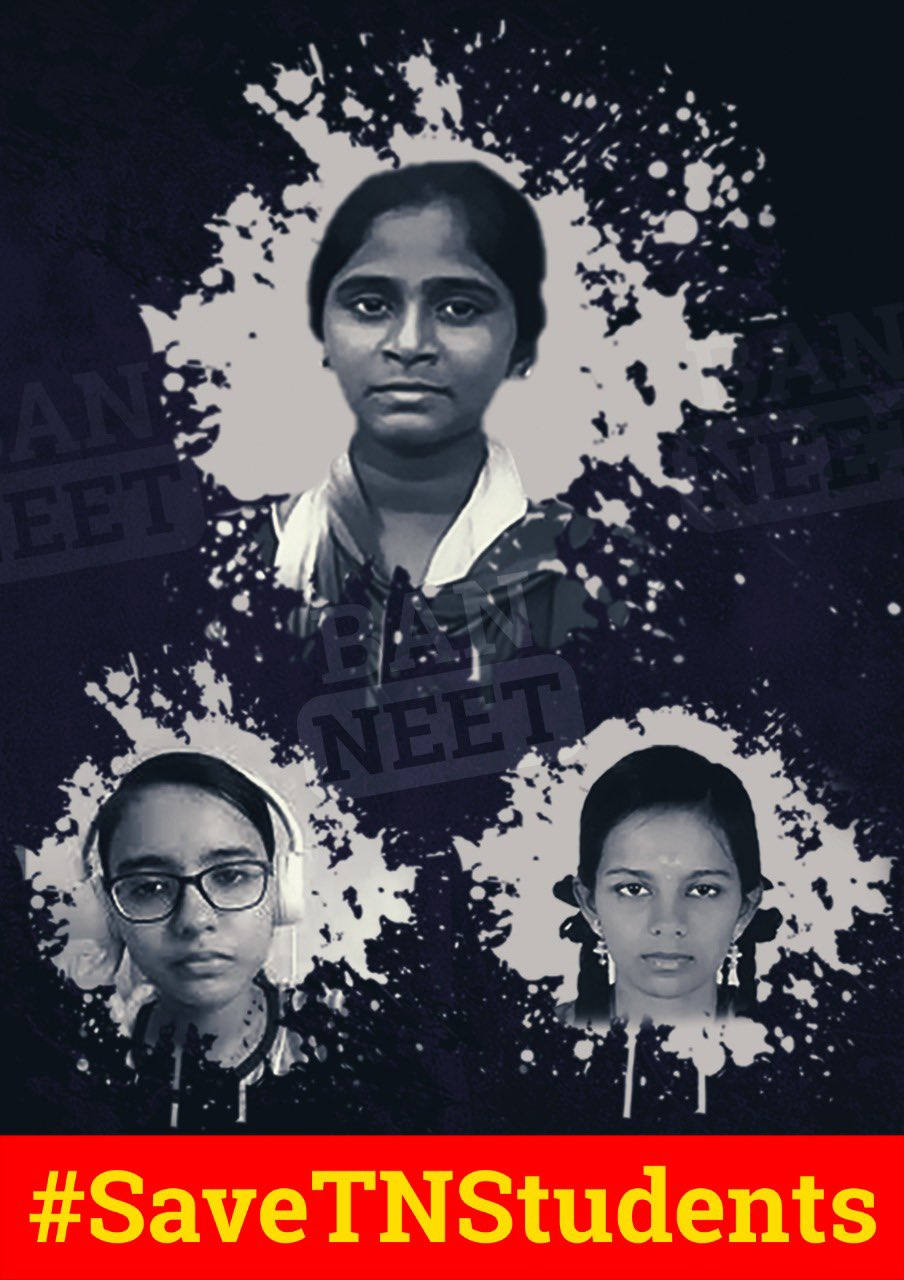 Save Tamil Nadu Students : Tamil nadu Students Angry On Neet Jee Facilities