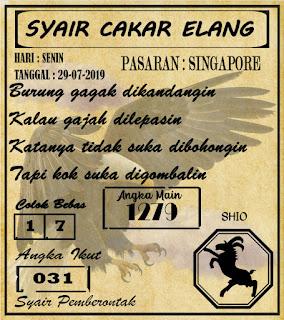 SYAIR  SINGAPORE  29-07-2019