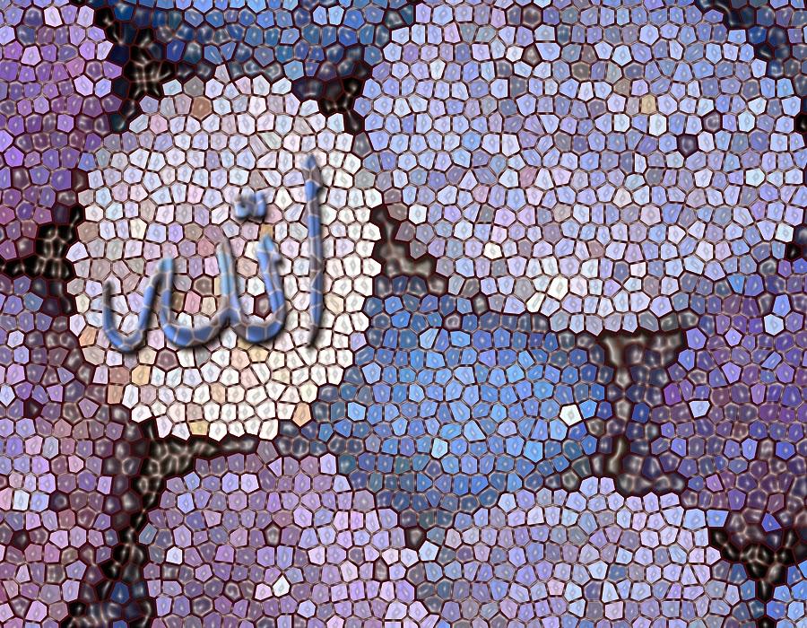 Beautiful Wallpapers Allah Islamic Blog