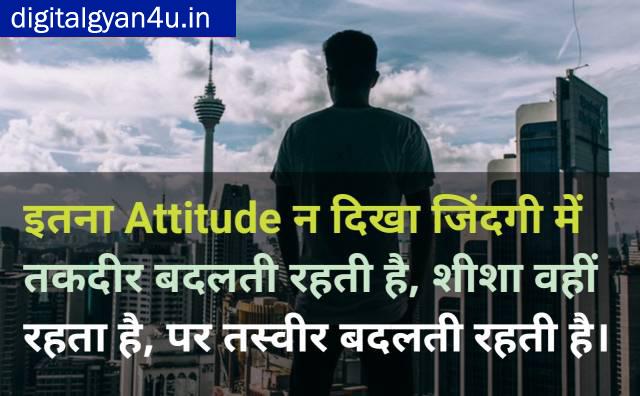 Khatarnak attitude status 2020