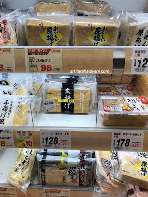 Kehidupan di Jepang. Mengenal Aneka Tahu. Tak Sangka Jadi Makin Tahu.