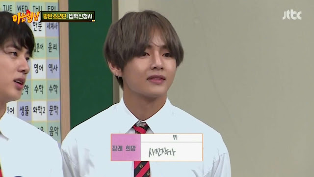 BTS V Knowing Bros