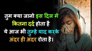 Shayari Love is painful