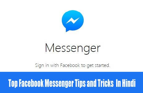 messenger tips hindi me