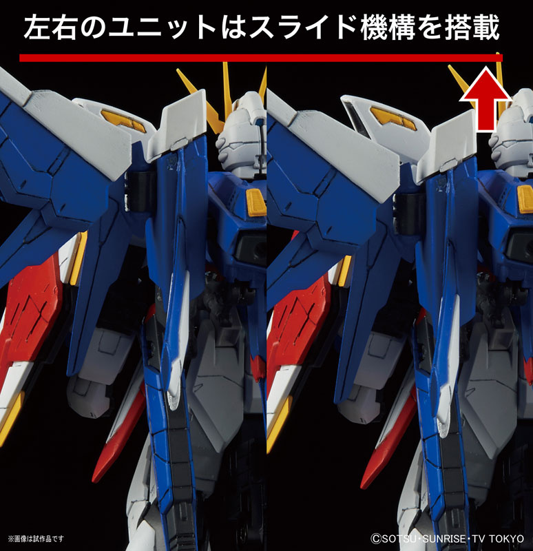 RG #23 1/144 Build Strike Gundam Full Package - Release Info