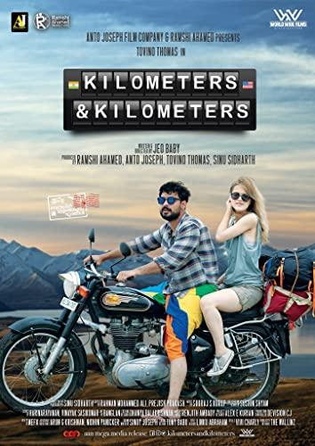 Kilometers and Kilometers(2020)