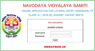 Javahar Navodaya Vidyalaya Samiti (jnvs)  Class 9th  Admission Exam Call Letter - 2019-20  Official Website : www.nvsadmissionclassnine.in