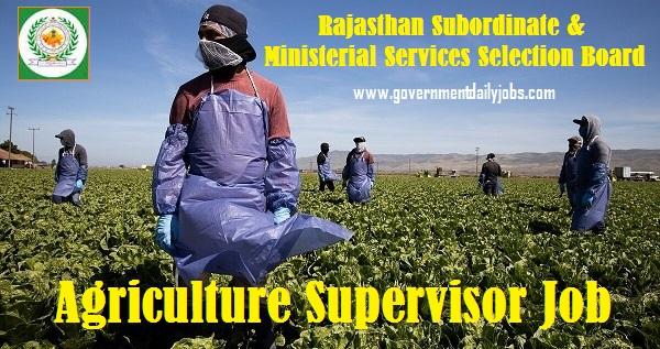 RSMSSB Agriculture Supervisor Jobs 2021