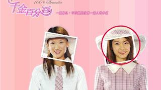 twins drama taiwan