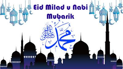 Image result for Happy Eid-E-Milad 2019