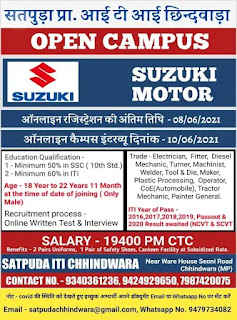 ITI Jobs Campus Placement Satpuda ITI Chhindwara MP