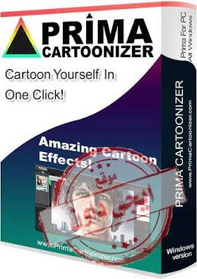 تحميل برنامج تحويل الصور الى كرتون Prima Cartoonizer 2020