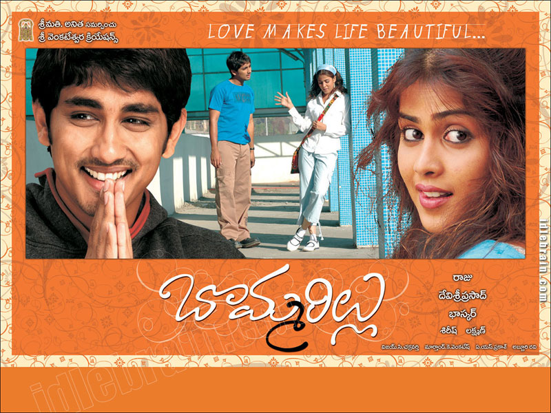Bommarillu Confessions Of A Hindi Film Addict