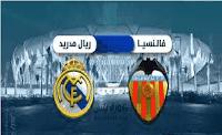 موعد مبارة ريال مدريد وفالنسيا كأس السوبر الاسباني والتشكيل والقنوات