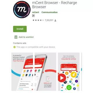 mCent-app