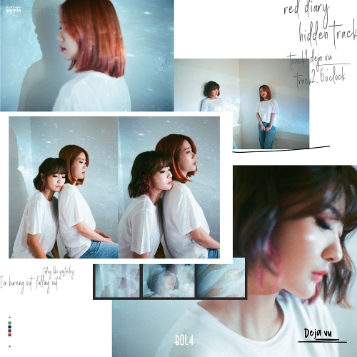 BOL4 (BOLBBALGAN4) – Red Diary `Hidden Track` – Single (ITUNES MATCH AAC M4A)