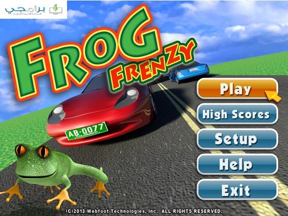 تحميل لعبة الضفدع الاصلية القديمة frog frenzy للكمبيوتر برابط مباشر ميديا فاير مجانا